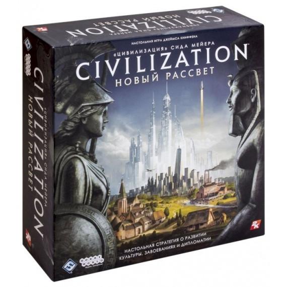 Цивилизация Сида Мейера. Новый рассвет