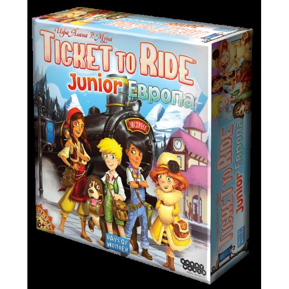Ticket to Ride Junior. Европа
