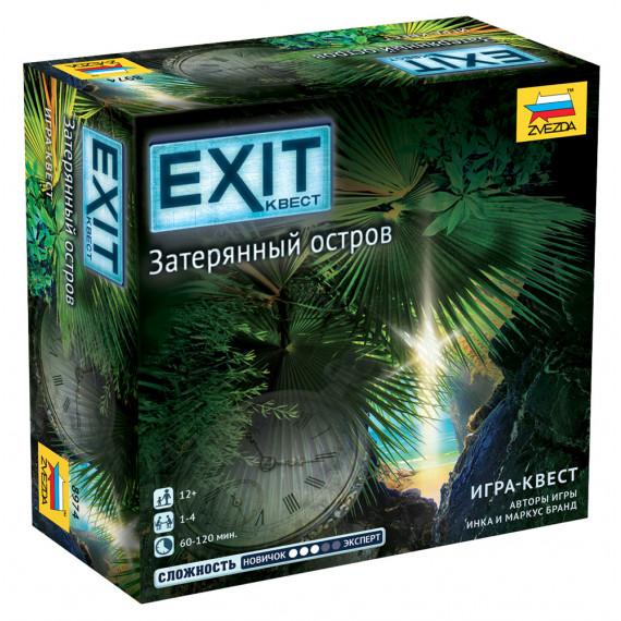 EXIT Квест. Затерянный остров