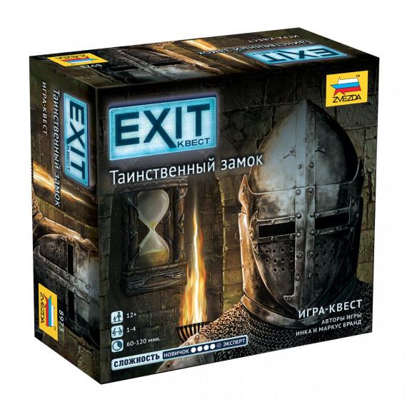 EXIT Квест. Таинственный замок