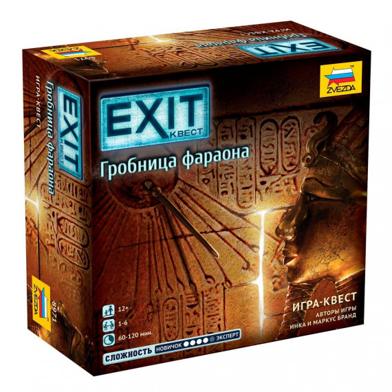EXIT Квест. Гробница фараона