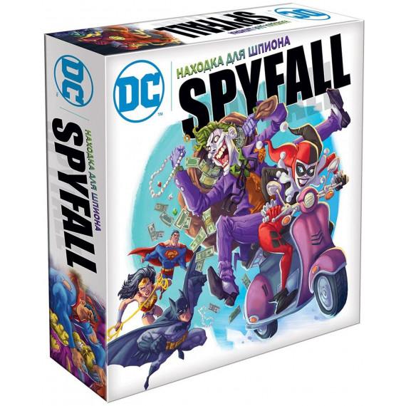 Находка для шпиона. DC (SpyFall DC)