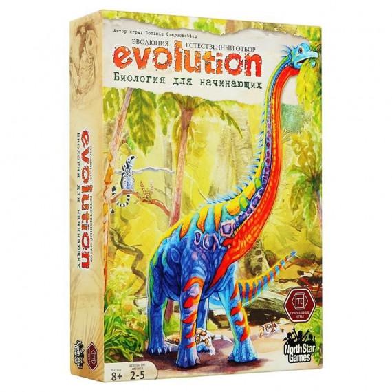 Эволюция. Естественный отбор. Биология для начинающих