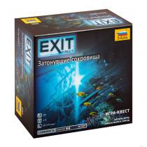 EXIT Квест. Затонувшие сокровища