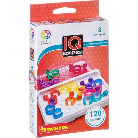 IQ-Колечки