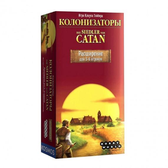 Колонизаторы (CATAN). Расширение для 5-6 игроков (доп.)
