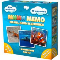 """Ми-Ми-Мемо """"Морские животные"""" 5в1"""