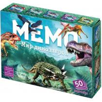 """Мемо """"Мир динозавров"""""""