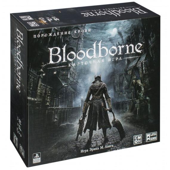 Bloodborne. Порождение крови