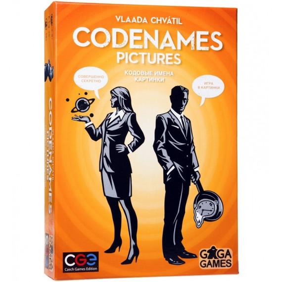 Кодовые имена (Codenames). Картинки