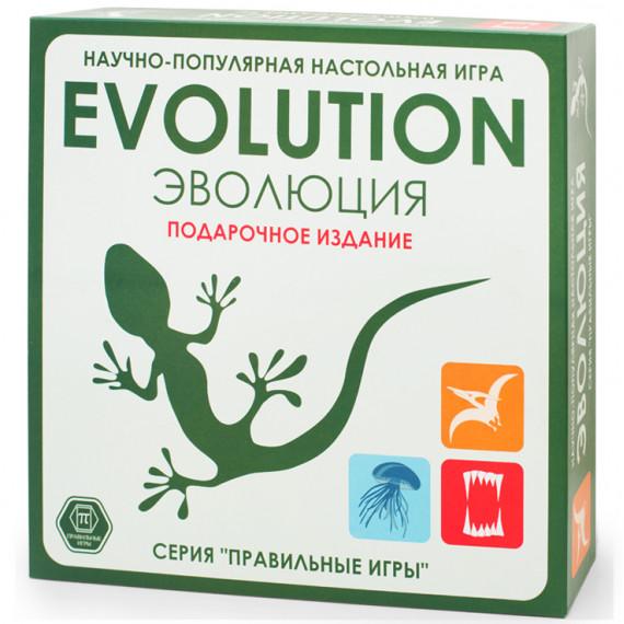 Эволюция. Подарочный набор (базовый+2 дополнения)