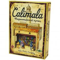 Calimala. Флорентийский купец