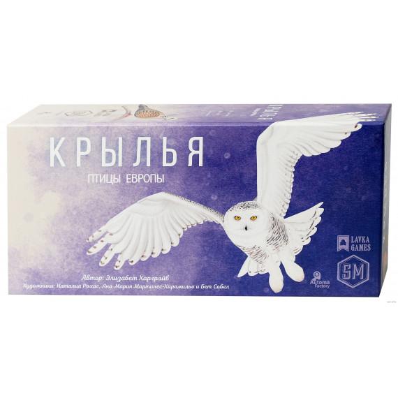 Крылья. Птицы Европы (доп.)