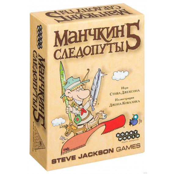 Манчкин 5. Следопуты (доп.)