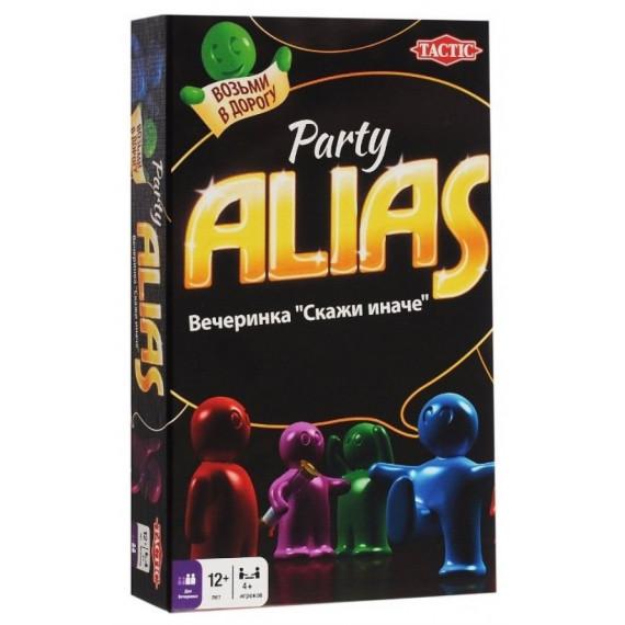 АЛИАС(ALIAS). Вечеринка. Скажи иначе (компактная)