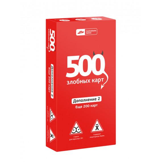 500 злобных карт. Набор Красный (доп.)