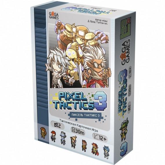 Пиксель Тактикс 3(Pixel Tactics 3)