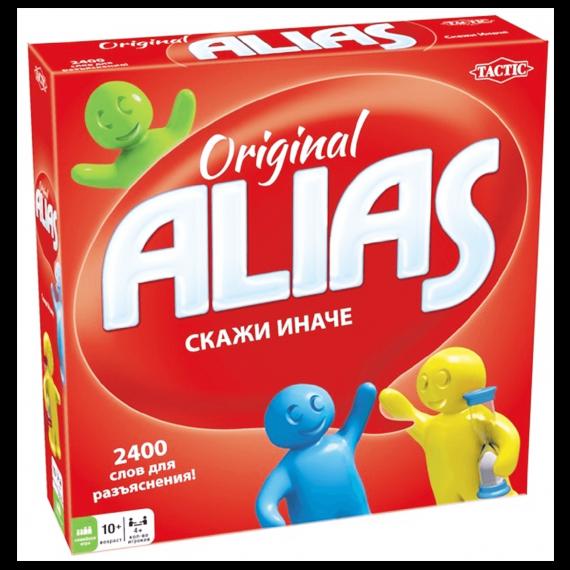 АЛИАС(ALIAS). Скажи иначе