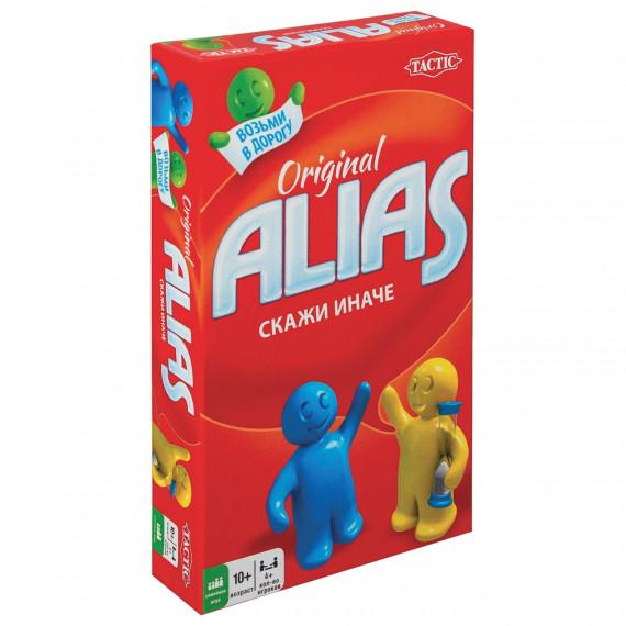 АЛИАС(ALIAS). Скажи иначе (компактная)