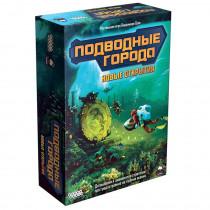 Подводные города. Новые открытия (доп.)