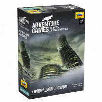 Adventure Games. Корпорация Mонохром