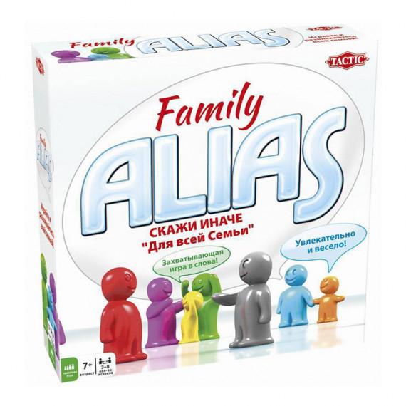 АЛИАС(ALIAS). Скажи иначе. Для всей семьи