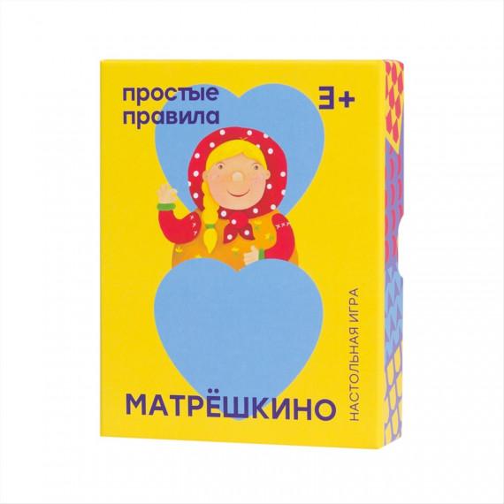 Матрешкино