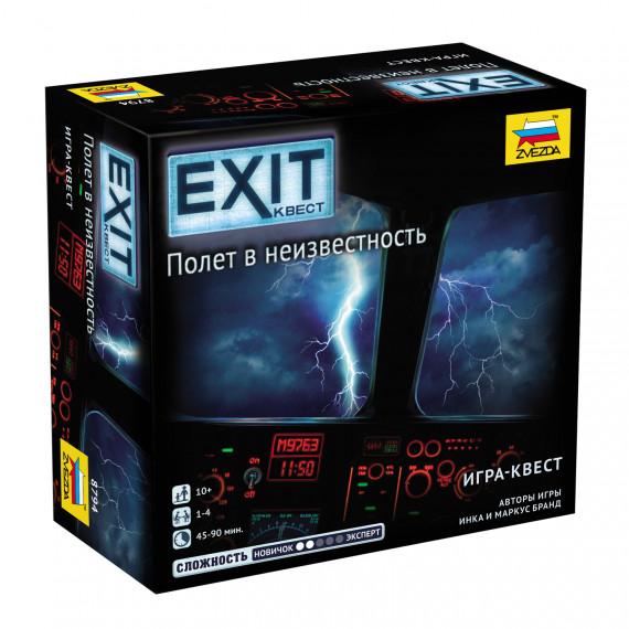 EXIT Квест. Полет в неизвестность