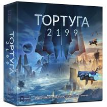 Тортуга 2199